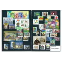 2010 Hungary stamps sett
