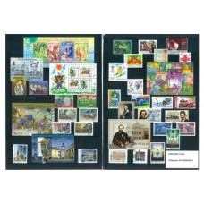 2010 Hungary stamps sett