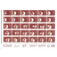 2010 World Expo 2010 Shanghai - Gömböc stamps