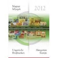 2012 Hungary stamps sett