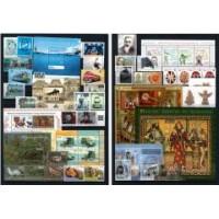 2013 Hungary stamps sett