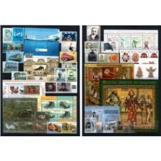 2013 Hungary stamps sett