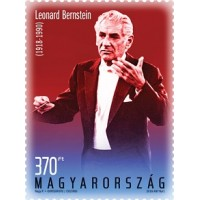 2018 Leonard Bernstein was born 100 years ago - Stamps