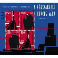 2018 Béla Bartók: Bluebeard's castle