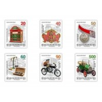 2018 Postal history II