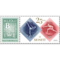 2019 25 Years of the Hungarian Olympic and Sport Philatelic Association